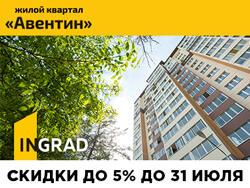 Квартиры от 1,9 млн руб. в Химках, мкр. Сходня Квартиры с чистовой отделкой и без от 26